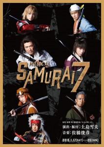 SAMURAI7_kari3_omote_1025