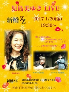 image_20170121_01