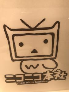 image_20170610_1